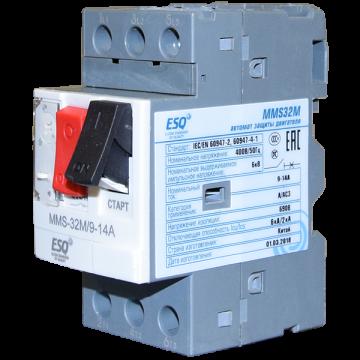 MMS32M 0014 9-14А (400V/6kA ESQ)